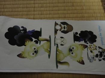 くんた6 .jpg
