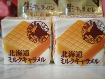 チロルチョコミルク1.jpg