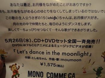 モノ8.jpg