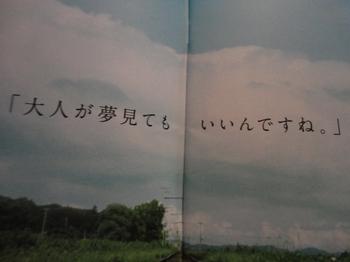 レイル1.jpg