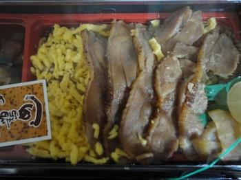 地鶏飯2.jpg