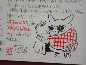 宮崎.jpg