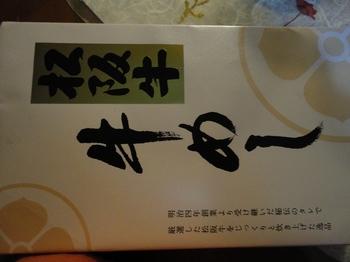 松坂牛飯.jpg